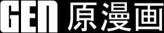 GEN Manga logo